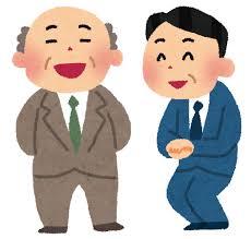 「偉い人」の浮気調査in高松市
